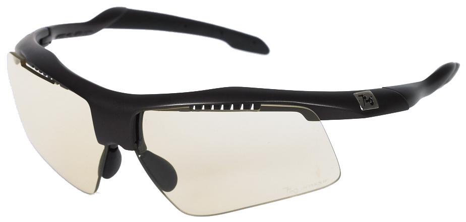 Lunettes Armour 720 DART MARRON photocromique